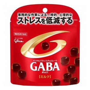 (お買い得) グリコ メンタルバランスチョコレートGABA(ギャバ) ミルク スタンドパウチ 51g 10コ入り|okashinomarch
