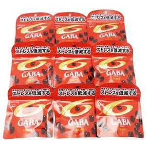 (全国送料無料) グリコ メンタルバランスチョコレートGABA(ギャバ)<ミルク>スタンドパウチ 5...