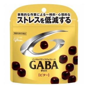 (お買い得)グリコ メンタルバランスチョコレートGABA(ギャバ)<ビター>スタンドパウチ 51g 10コ入り|okashinomarch