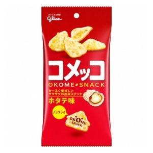 グリコ コメッコ<ホタテ味> 39g 90コ入り|okashinomarch