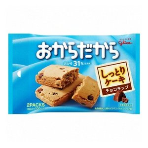 (お買い得)グリコ おからだから<チョコチップ> 2枚(1枚×2袋) 80コ入り|okashinomarch