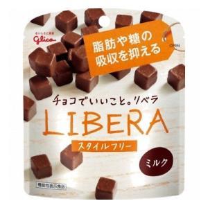 グリコ LIBERA(リベラ) ミルク 50g 10コ入り 2016/03/29発売|okashinomarch