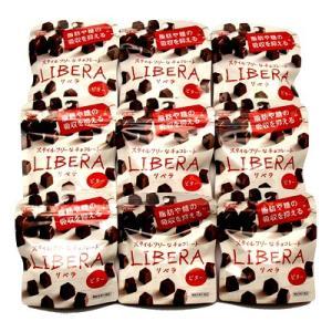 (全国送料無料) グリコ LIBERA(リベラ) ビター 50g 9コ入り メール便|okashinomarch