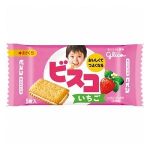 グリコ ビスコミニパック いちご 5枚 20コ入り|okashinomarch