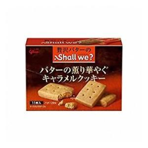グリコ シャルウィ? バターの薫り華やぐキャラメルクッキー 11枚 5コ入り (4901005530775) okashinomarch