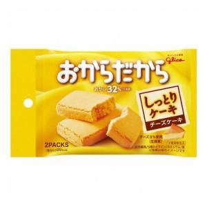 グリコ おからだから チーズケーキ 2枚 10コ入り 2016/02/16発売 okashinomarch