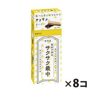 お菓子 詰め合わせ  (全国送料無料) 井村屋 自分で作るサクサク最中 1個 8コ入り メール便 (4901006132886m)|okashinomarch