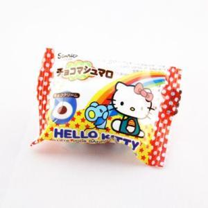 エイワ ハローキティ チョコマシュマロ 30個入り|okashinomarch