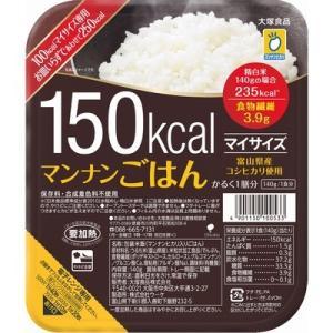 大塚食品 マイサイズ マンナンごはん 140...の関連商品10