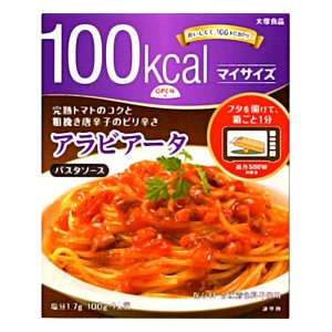 大塚食品 マイサイズ アラビアータ 100g 10コ入り|okashinomarch