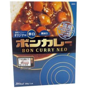 (全国送料無料) 大塚食品 ボンカレーネオ 濃厚スパイシーオリジナル 辛口 230g 2コセット メール便 okashinomarch