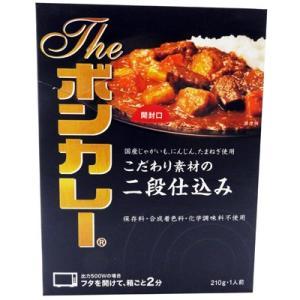 (全国送料無料) 大塚食品 The ボンカレー 210g 2コセット メール便 okashinomarch