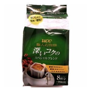 UCCコーヒー 職人の珈琲 深いコクのスペシャルブレンド 56g(7g×8袋) 6コ入り|okashinomarch