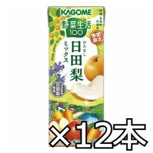 カゴメ 野菜生活100 日田梨ミックス195ml x 12本 (4901306006771h) okashinomarch