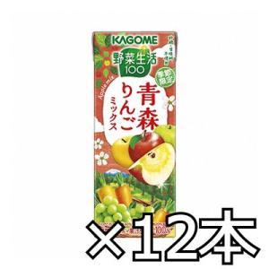 カゴメ 野菜生活100 青森りんごミックス195ml x 12本 (4901306015377h) okashinomarch