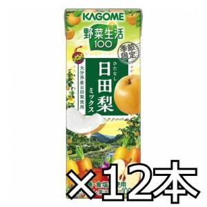 カゴメ 野菜生活100 日田梨ミックス195ml x 12本|okashinomarch