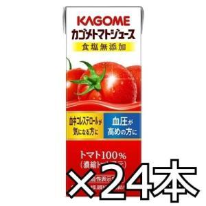 カゴメ トマトジュース 食塩無添加 200ml x 24本(1ケース)+オリジナルトートバッグ1枚付き【数量限定】 (4901306024041) okashinomarch