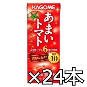 カゴメ あまいトマト 200ml x 24本(1ケース)+オリジナルトートバッグ1枚付き【数量限定】|okashinomarch