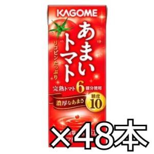 カゴメ あまいトマト 200ml x 48本(2ケース)+オリジナルトートバッグ1枚付き【数量限定】|okashinomarch