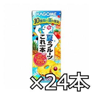 カゴメ 夏のフルーツこれ一本 200ml x 24本(1ケース)+オリジナルトートバッグ1枚付き【数量限定】|okashinomarch