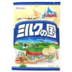 ミルクのおいしさそのままをキャンディに詰め込みました。 北海道産練乳・生クリーム使用。 【内容量】1...