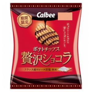 カルビー ポテトチップス 贅沢ショコラ 52g 12コ入り 2020/10/26発売 (4901330914882)|okashinomarch