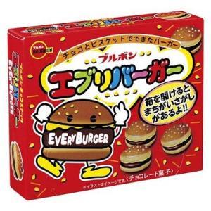 ミルクチョコレートをサクサクのビスケットでサンドした可愛らしいバーガーです。 箱を開けると少し難しい...