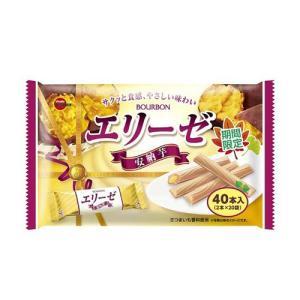 ブルボン エリーゼ安納芋 40本(2本×20袋) 12コ入り 2019/08/06発売|okashinomarch