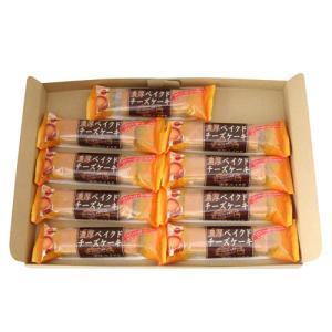 (全国送料無料) ブルボン 濃厚ベイクドチーズケーキ 1個 9コ入り メール便|okashinomarch