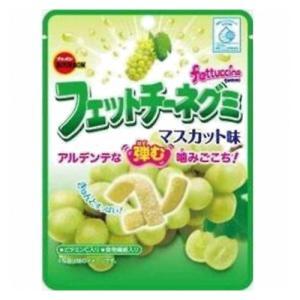 ブルボン フェットチーネグミ マスカット味 50g 10コ入り 2020/09/29発売 (4901360340620)|okashinomarch