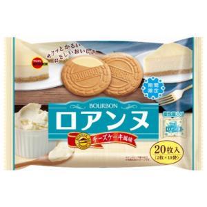 ブルボン ロアンヌチーズケーキ風味 20枚 12コ入り 2020/10/27発売 (4901360340866) okashinomarch