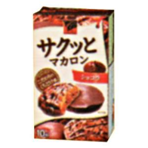 サクッと食感とチョコレート感が楽しめる、くちどけの良いクッキーです。ココアパウダーを練りこみ焼き上げ...