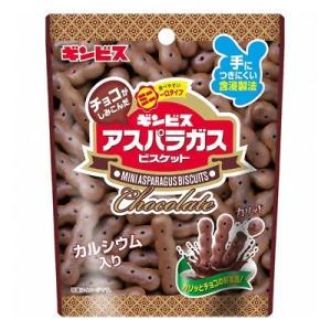 ギンビス チョコがしみこんだミニアスパラガス 40g 10コ入り 2020/03/16発売 (4901588231205) okashinomarch