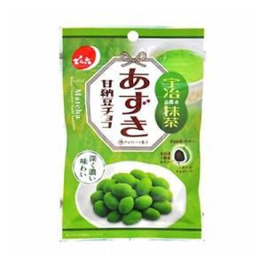 でん六 あずき甘納豆チョコ(抹茶) 40g 10コ入り 2017/09/04発売