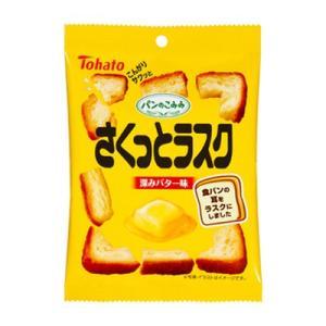 東ハト さくっとラスク 深みバター味 60g 8コ入り 2019/07/01発売 okashinomarch