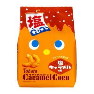 東ハト キャラメルコーン 塩キャラメル味 77g 12コ入り 2019/07/08発売 okashinomarch
