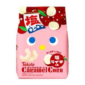 東ハト キャラメルコーン 塩ライチ味 77g 12コ入り 2019/07/08発売 okashinomarch