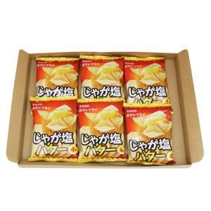 (全国送料無料)東豊製菓 ポテトフライ(じゃが塩バター) 11g 6コ入り メール便 okashinomarch
