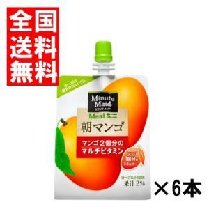 (全国送料無料)コカコーラ ミニッツメイド 朝マンゴ 180gパウチ 6本|okashinomarch