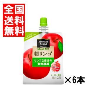 (全国送料無料)コカコーラ ミニッツメイド 朝リンゴ 180gパウチ 6本|okashinomarch