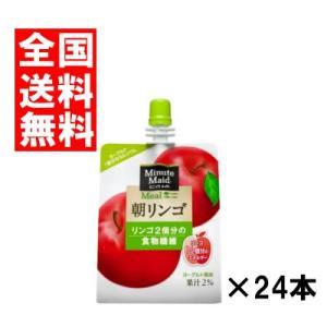 (全国送料無料)コカコーラ ミニッツメイド 朝リンゴ 180gパウチ 24本×1ケース|okashinomarch