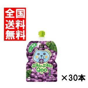 (全国送料無料)コカコーラ ミニッツメイド ぷるんぷるんQoo ぶどう 125gパウチ 30本×1ケース|okashinomarch