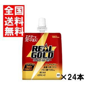 (全国送料無料)コカコーラ リアルゴールドゼリー 180gパウチ 24本×1ケース|okashinomarch