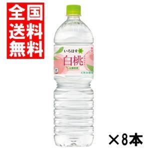 (全国送料無料)コカコーラ い・ろ・は・す 白桃 1555mlPET 8本×1ケース|okashinomarch