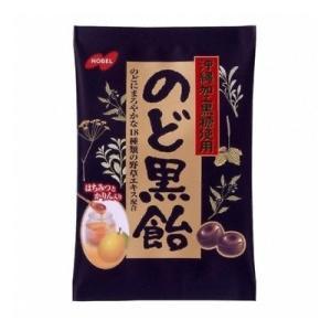 沖縄黒砂糖をたっぷりと使用した黒飴に、かりんをはじめとした18種類の野草エキスと、のどにまろやかなは...