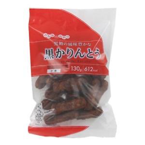 みんなのおやつ 黒かりんとう 130g 12コ入り (4902141023381)|okashinomarch