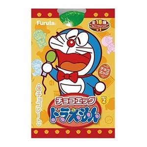 ドラえもんを起用したチョコエッグの第2弾目が登場! ドラえもんに登場するキャラクターをメインに思わず...