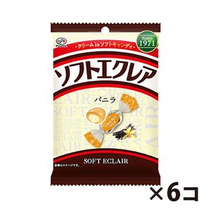 お菓子 詰め合わせ 不二家 ソフトエクレア (バニラ) 袋 45g 6コ入り (4902555121246x6m)の商品画像|ナビ