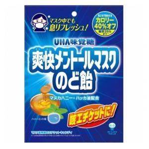 UHA味覚糖 爽快メントールマスクのど飴 82g 6コ入り 2020/10/05発売 (4902750914896)|okashinomarch