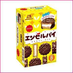 森永製菓 ミニエンゼルパイ<バニラ> 8個 5コ入り 2015/09/29発売|okashinomarch
